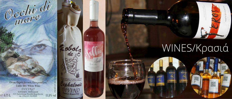 Divino Wines Kefalonia